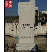 供应白色大理石雕龙石碑,免费刻字