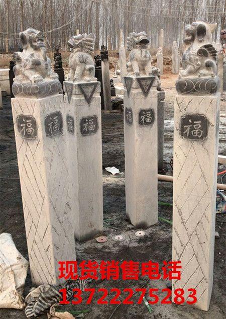 现货石雕拴马桩,青石做旧拴马柱,动物石柱子