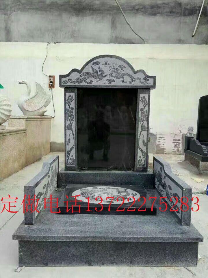 优质山西黑墓碑,山西黑直角碑,山西黑墓碑异性碑