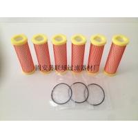 联球LNG低压滤芯WG9925553110-1 612600