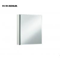 科勒Kohler依洛诗890mm全镜面双开镜柜