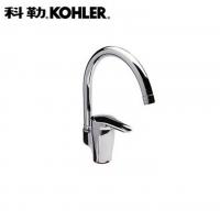 科勒Kohler凯迪厨房冷热水龙头K-668T-CP