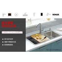 金秋--科勒手工晶钻厨盆|匠心之作 打造奢华厨房空间