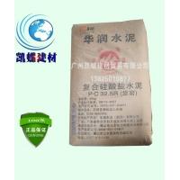 【华润牌水泥】复合硅酸盐PC 32.5R 【华润水泥】