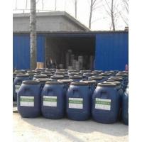 德昌伟业防水防腐修补加固工程聚合物修补砂浆