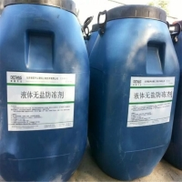 混凝土早强防冻剂无氯盐减水引气液体防冻剂