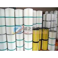 供应聚酯纤维,木浆纤维3290除尘滤芯除尘滤筒