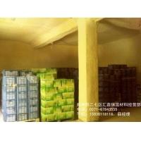 供应聚氨酯喷涂保温材料郑州发货快(图)