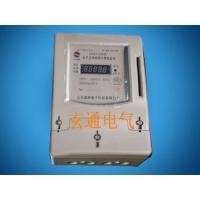 供应单相预付费优质插卡电表