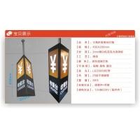 三角形收银台灯箱 包邮 压克力收款指示吊牌 三面LED发光