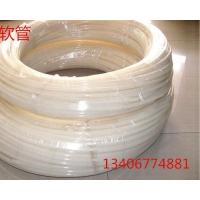 宁美补偿器金属软管热水器不锈钢软管特氟龙水管