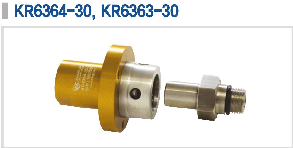 KR6000系列高转、脱开式速机床旋转接头