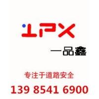 贵阳市一品鑫科技有限公司