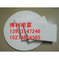 流化板气化板,透气板,浮动板,纤维板,多孔板