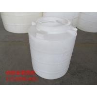 西藏300L食品级储水大桶
