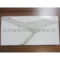 深圳富丽宝建材供应石英石花纹板鱼肚白定制餐厅家具 橱柜天面