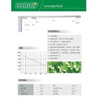 北京智能家居  HM700电动开合帘  电机 轨道 遥控器