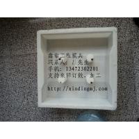 路基盖板模具型号-鑫鼎模具-模具号品质