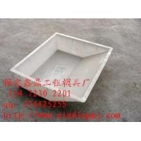 护肩板模具-鑫鼎模具-塑料模盒
