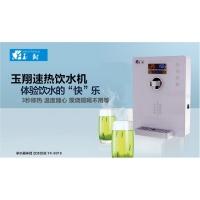 速热饮水机 管线机 茶吧机 台式管线机饮水机