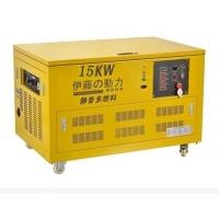 15kw汽油发电机380v