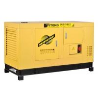 应急备用40KW柴油发电机