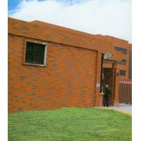 南盛陶瓷-外墙砖-劈开砖-变色系列6