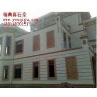 杭州真石漆专用罩面漆
