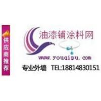 杭州时空涂料有限公司