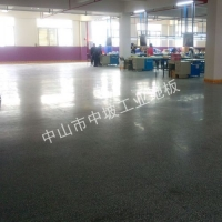 耐磨固化地坪施工、耐磨固化地坪工程