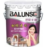 中国绿色环保品牌巴伦士漆
