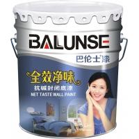 中国名牌油漆巴伦士漆开拓油漆新时代