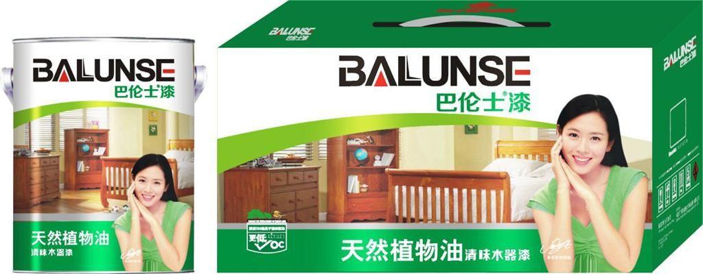 香港巴倫士天然植物油漆-- 巴倫士漆