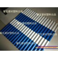 PVC防腐瓦 沿海腐蚀化工厂屋面瓦 1120mm宽