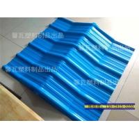 PVC材质防腐瓦  带腐蚀性厂房专用屋面瓦 PVC波浪瓦