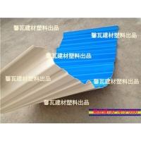 APVC塑料波浪瓦 彩钢瓦替代产品 塑料塑钢防腐屋面瓦