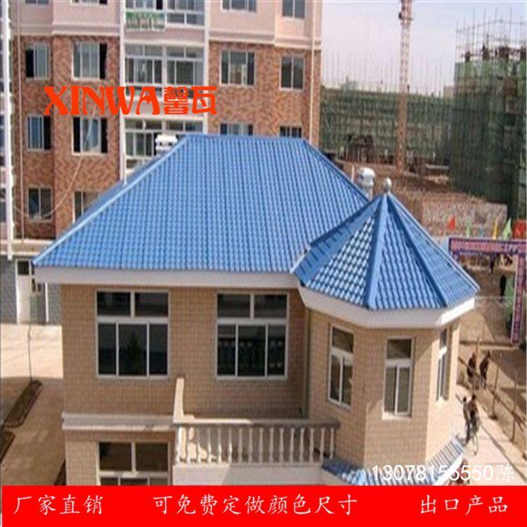 蓝色别墅屋顶图片