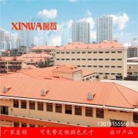 广州合成树脂瓦 欧式别墅瓦屋面 树脂琉璃瓦