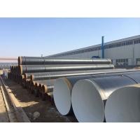 陕西环氧陶瓷防腐钢管