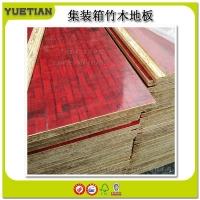 紅集裝箱竹地板IICL標準貨柜底板ONE柜子維修用竹膠合板