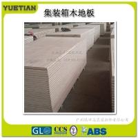 集装箱所用的木地板,设备箱专用的木地板