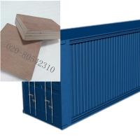 广州集装箱木地板 集装箱底板
