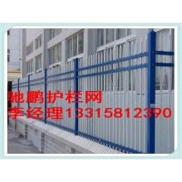 现货低价锌钢铁艺围栏网