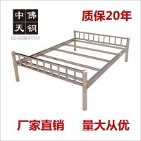 202公寓出租屋床 组装床1.2 1.5 1.8米 304不