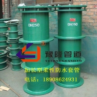 武汉钢性防水套管武汉豫隆防水套管提供