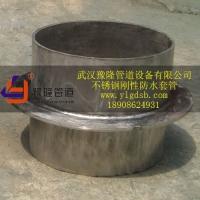 武汉穿墙管道防水套管刚性防水套管铁套管钢套管