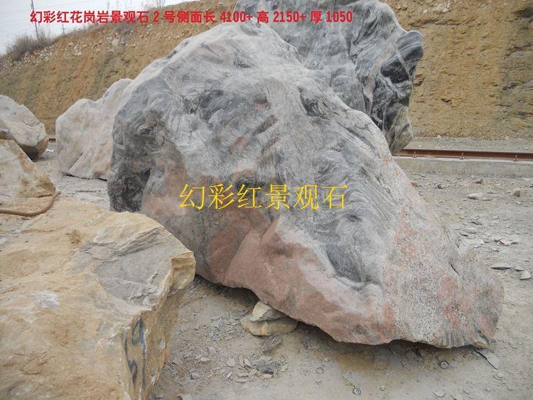 石 工程用石 驳岸石