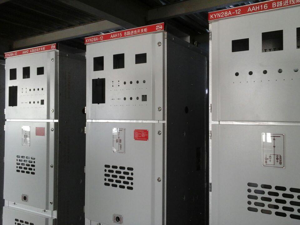 KYN28高压中置柜壳体