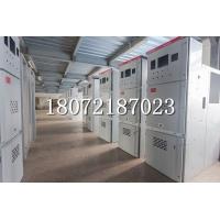 KYN28-24高压中置柜壳体