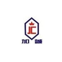浙江杭州余杭加诚非金属矿业有限公司